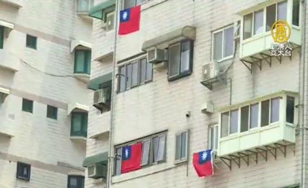 台北世界大学运动会8月19日将开幕,选手抵达的第一站是林口选手村,新北市林口当地的民众在住宅外墙高挂中华民国国旗。(新唐人亚太电视台截图)