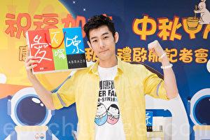 藝人施易男8月21日在台北出席公益活動。(陳柏州/大紀元)