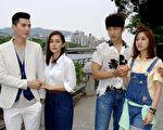 《春风爱河边》高雄开拍,主演王凯、林玟谊、王宇婕和李政颖。(华视提供)