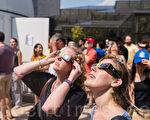 8月21日,华府民众在国家航空航天博物馆观看日食奇观。(石青云/大纪元)