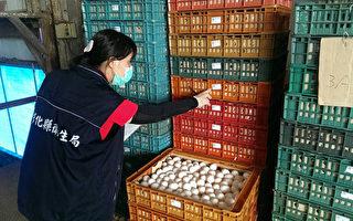 芬普尼雞蛋流向  食藥署:分布台中彰化