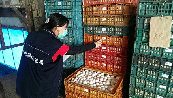 台湾鸡蛋也检出杀虫剂 即日起回溯下架