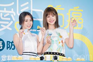 郭書瑤(左)、安心亞(右)8月22日在台北出席活動擔任衛教大使。(陳柏州/大紀元)