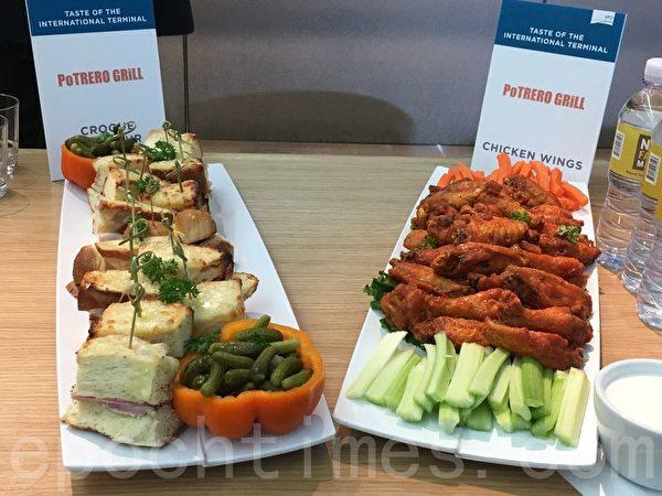 旧金山国际机场 13家新店展美食