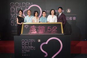 左起:柯佳嬿、李遠(小野)、柴智屏、丁曉菁次長、徐宜君局長、吳慷仁出席第52屆金鐘獎入圍名單公布記者會。(三立提供)