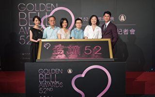 金鐘獎入圍名單 植劇場24項最風光