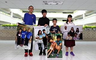 不向困境低頭 高市5學生獲「總統教育獎」