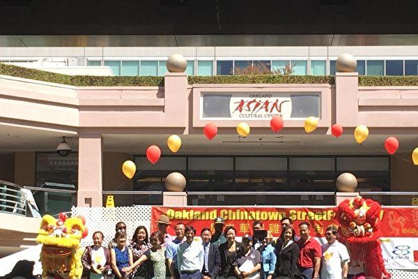 8月26、27日由屋仑华埠商会主办的第28届华埠鸡年摆街会开幕仪式(景雅兰/大纪元)