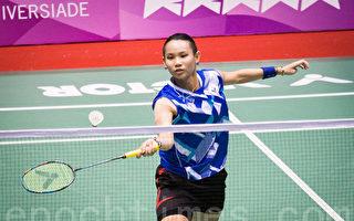 台湾羽球球后戴资颖在世大运羽球女单决赛中对上韩国队李张美,以直落二的成绩轻松夺金。(陈柏州/大纪元)