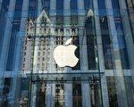 苹果公司(Apple)将在9月12日举行产品发布会,预计发布3款iPhone。图为纽约5大道的苹果旗舰店。(DON EMMERT/AFP/Getty Images)