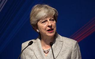 英首相佛罗伦萨演说 提出两年脱欧过渡期
