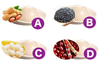 四种不同馅料的汤圆,你最喜欢哪一个?1秒看出你的个性。