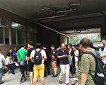 自8月21日开始,连续多日,数百名大陆各地邮币卡投资者进京维权。(受访者提供)