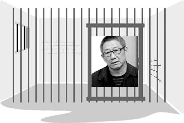 8月22日,深圳前政法委书记蒋尊玉被判处无期徒刑。(新唐人图片)