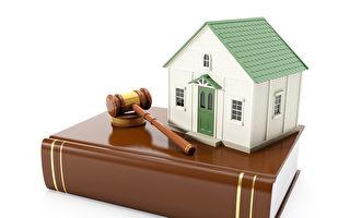 对于那些艰难出售房产的珀斯业主们来说,应该考虑拍卖售房。(Fotolia)
