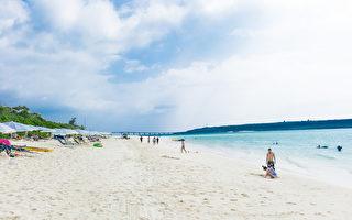 沖繩縣宮古島的一處海灘。(盧勇/大紀元)