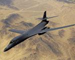 """美军派出有""""死亡天鹅""""之称的两架B-1B战略轰炸机参加美日在东海上空联合军演。图B-1B轰炸机。(维基百科公有领域)"""