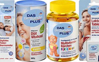 德國購物不可不識的品牌