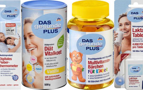 德國保健品牌及其熱銷產品,在DM和Rossmann超市和網店都能很方便地買到。(大纪元合成图片)