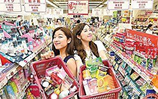 日本GDP季增4%为逾2年来最强劲,贡献GDP约三分二的民间消费按季增长0.9%。(AFP)