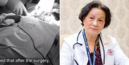 越南心脏病专家阮清泰2014年接受心脏瓣膜置换手术,之后心脏停搏,期间的体验让她这个笃信科学的人大感意外。(视频截图/大纪元合成)