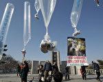 近三十年前,一名朝鲜人因为一张传单明白了金氏政权的谎言,决心逃到韩国。现在,这名脱北者为了拯救被蒙骗的朝鲜人,将绑着真相传单的气球,飘送到朝鲜。(Chung Sung-Jun/Getty Images)