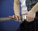 美國得克薩斯州新法律規定,像武士刀這樣的刀劍可以合法攜帶上街。 ( AFP PHOTO / TOSHIFUMI KITAMURA)