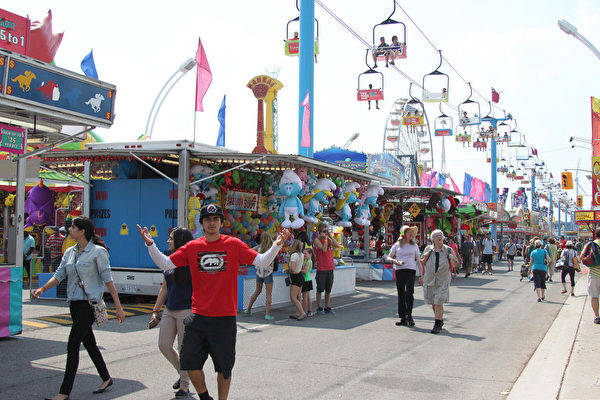 加拿大国家展览会(CNE)8月18日开展,为期18天。(周月谛/大纪元)