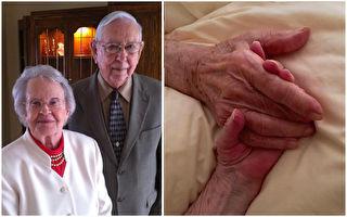 牽手相伴77年,8月4日雷蒙辭世那一刻,仍然執著韋爾瓦的手。30小時後,韋爾瓦追他而去,按照丈夫的遺願和他同棺而眠。(臉書圖片/大紀元合成)