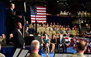 8月21日川普在迈尔堡(迈尔堡堡)军事基地发表讲话,誓言要赢得阿富汗战争,呼吁英国等北约盟国跟进。(  AFP PHOTO / Nicholas Kamm)