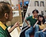 """日本网友""""R1A""""于本月15日贴出自己父亲的照片,画面中身穿的绿衣有着特别意义。(twitter:R1A/大纪元合成)"""
