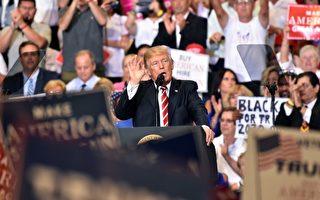美國總統川普於2017年8月22日在亞利桑那州鳳凰城舉行「讓美國再次偉大」集會。(AFP PHOTO / Nicholas Kamm)