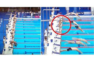 弃金牌梦 西老泳手静立池边 为恐袭遇难者默哀1分钟