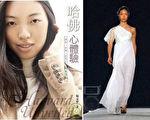 21岁就拿到哈佛学位的杨元宁,除了课业成绩顶尖,还曾是时尚走秀的模特。(左:博客来书店;右:杨定一提供/大纪元合成)