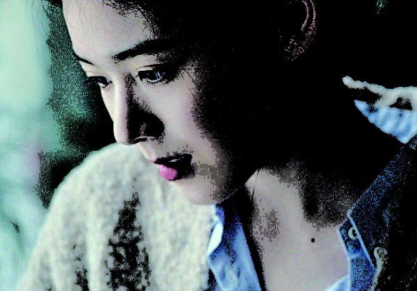 郑恩彩在《桌》中饰宥真。(新唐人韩流世界)