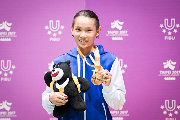 台湾羽球球后戴资颖8月29日在世大运羽球女单决赛中以直落二的成绩轻松夺金。(陈柏州/大纪元)