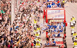 2017台北世大運「台灣英雄大遊行」8月31日登場,約200名中華隊選手從凱達格蘭大道出發,最終抵達市府前廣場,一路接受民眾喝采。(陳柏州/大紀元)