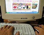 根據英國網站Cable.co.uk調查,台灣寬頻網路平均下載速度為34.4Mbps,在調查的189個國家中排名第3。(大紀元資料庫)