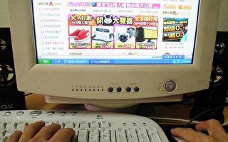 英国网速调查 台湾宽频下载速度全球第三