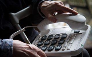 今年6月份,聯邦通信委員會向一家專打詐騙電話的公司開出1.2億美元的罰單。 (Matt Cardy/Getty Images)