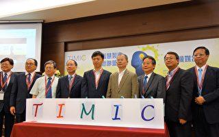 """""""台湾智慧制造创新联盟成立暨商机媒合会""""在逢大中科院区举办,超过74家厂商、4家法人、约112位企业代表报名,期盼掌握产业趋势。(黄玉燕/大纪元)"""