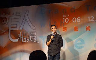 布瑞拉扬是台中国家歌剧院的驻馆艺术家。(谢平平/大纪元)