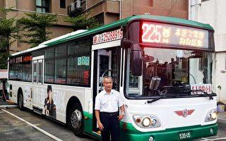 假日狗狗友善公车除既有大都会客运0东路线、台北客运604路线及棕6路线外,加开三重客运225路线与首都客运669路线公车。(台北市公共运输处/提供)