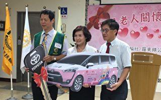 羅東扶輪社長洪森輝將關懷服務車捐贈給羅東養護所。(羅東鎮公所提供)