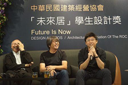 中华民国建筑经营协会邀请不同世代的建筑师讨论建筑师的养成与何谓跨领域。(谢平平/大纪元)