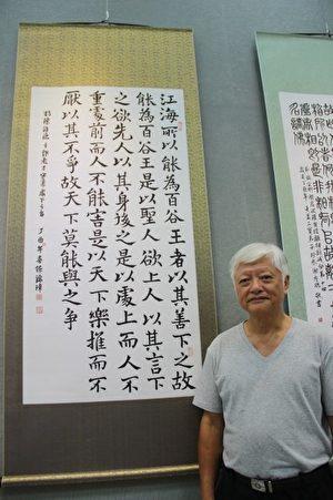 学员陈锦璋及其作品。(谢月琴/大纪元)