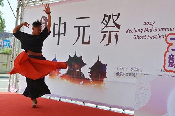 中元祭放水燈遊行開幕舞劇,將由張逸軍領軍基隆在地團隊共同詮釋雞籠中元祭由來。(周美晴/大紀元)