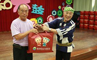 日本太鼓团与三民国小太鼓队交流表演