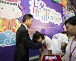"""市长林智坚帮孩子们""""脱絭""""。(新竹市府提供)"""