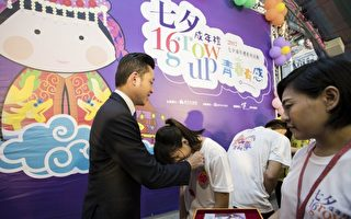 北台湾唯一七夕成年礼    体验古礼文化